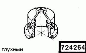 Код классификатора ЕСКД 724264