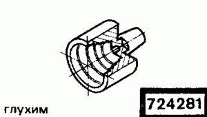 Код классификатора ЕСКД 724281
