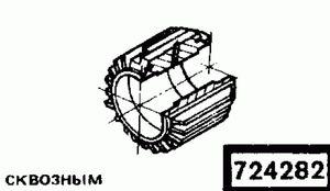 Код классификатора ЕСКД 724282