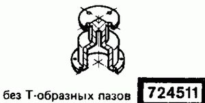 Код классификатора ЕСКД 724511