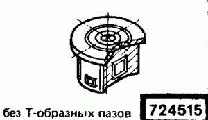 Код классификатора ЕСКД 724515