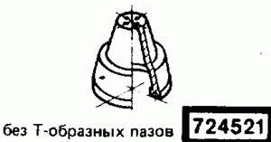 Код классификатора ЕСКД 724521