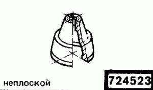 Код классификатора ЕСКД 724523