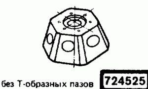 Код классификатора ЕСКД 724525