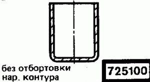 Код классификатора ЕСКД 7251