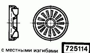 Код классификатора ЕСКД 725114