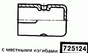 Код классификатора ЕСКД 725124