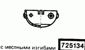 Код классификатора ЕСКД 725134
