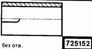 Код классификатора ЕСКД 725152