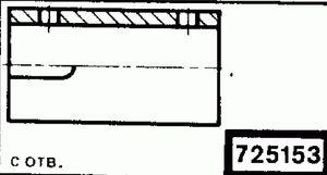 Код классификатора ЕСКД 725153
