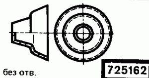 Код классификатора ЕСКД 725162