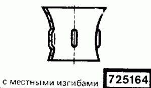 Код классификатора ЕСКД 725164