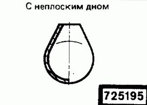 ��� �������������� ���� 725195