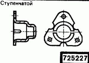 Код классификатора ЕСКД 725227