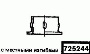 Код классификатора ЕСКД 725244