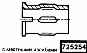 Код классификатора ЕСКД 725254