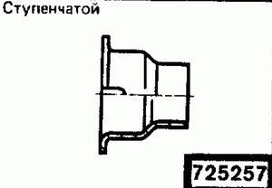 Код классификатора ЕСКД 725257