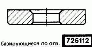 Код классификатора ЕСКД 726112