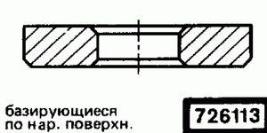 Код классификатора ЕСКД 726113