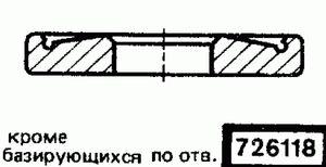 Код классификатора ЕСКД 726118