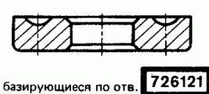 Код классификатора ЕСКД 726121