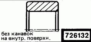 Код классификатора ЕСКД 726132