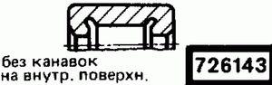 Код классификатора ЕСКД 726143