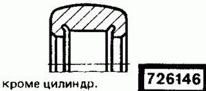 Код классификатора ЕСКД 726146