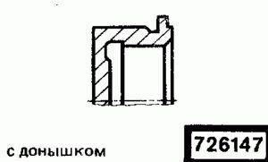 Код классификатора ЕСКД 726147
