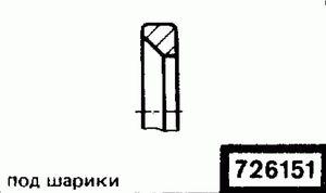 Код классификатора ЕСКД 726151