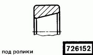 Код классификатора ЕСКД 726152