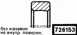 Код классификатора ЕСКД 726153