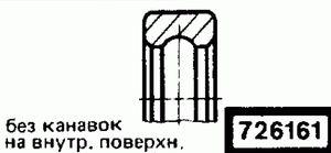 Код классификатора ЕСКД 726161