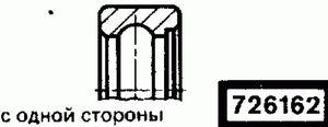 Код классификатора ЕСКД 726162