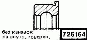 Код классификатора ЕСКД 726164