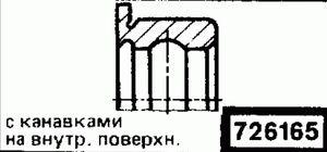Код классификатора ЕСКД 726165