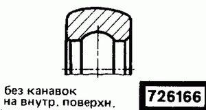 Код классификатора ЕСКД 726166