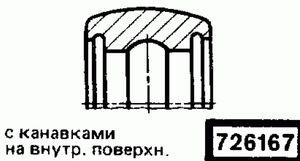 Код классификатора ЕСКД 726167