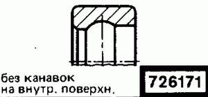 Код классификатора ЕСКД 726171