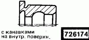 Код классификатора ЕСКД 726174