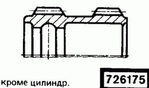 Код классификатора ЕСКД 726175