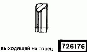 Код классификатора ЕСКД 726176