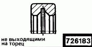 Код классификатора ЕСКД 726183