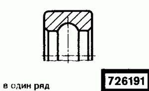 Код классификатора ЕСКД 726191