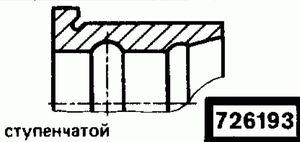 Код классификатора ЕСКД 726193
