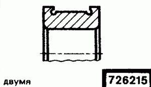 Код классификатора ЕСКД 726215