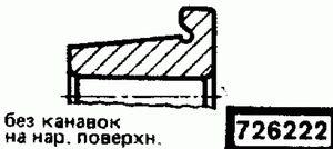 Код классификатора ЕСКД 726222