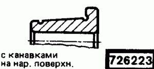 Код классификатора ЕСКД 726223