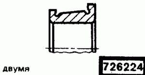 Код классификатора ЕСКД 726224
