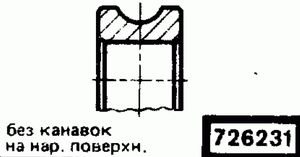 Код классификатора ЕСКД 726231
